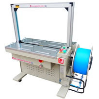 GoodPack Automatic Strapping Machine