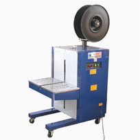 Side Seal Semi Automatic Strapping Machine - ideal for strapping planks of wood, or bunches of flowers for market
